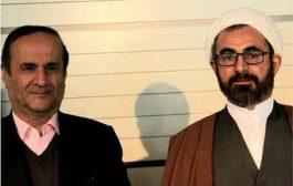 پیام مشترک نماینده ولی فقیه در استان و استاندار ایلام به کنگره ملی