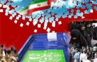 سازهای ناکوک برای مشارکت حداکثری در انتخابات * روحالله صائب