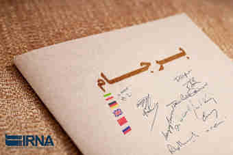 مطالبات مقامات ایران از بایدن