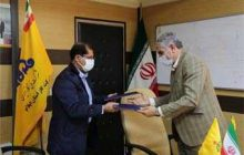 شرکت گاز استان ایلام برای کیفی سازی خدمات از فن آوری های نوین استفاده می کند