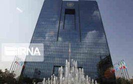 موافقت بانک مرکزی با خرید ۴۱ هزار میلیارد ریال اوراق بدهی