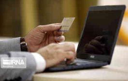 افزایش سقف اعتباری کارت خرید تا ۲۰۰ میلیون تومان