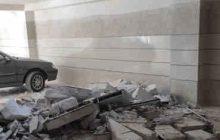 انفجار منزل مسکونی در ایلام حادثه آفرید