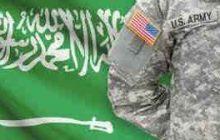 آیا آمریکا ۲۰ هزار نظامی خود را از عربستان خارج می کند؟