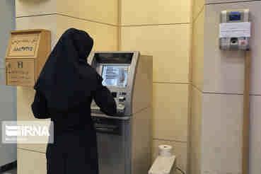 دستور رییس کل بانک مرکزی برای بررسی محدودیت کارت به کارت