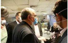 وزیر بهداشت از بیمارستان مصطفی خمینی ایلام بازدید کرد