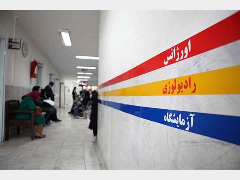 فقر جلوههای بصری، پاشنه آشیل بیمارستان های دولتی
