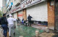 نخستین روز محدودیتهای کرونایی تهران چگونه گذشت؟