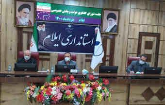 کمیته تعیین تکلیف اراضی منطقه ویژه اقتصادی مهران تشکیل شود