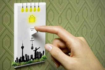 روند افزایشی مصرف برق احتمال خاموشی در ایلام را قوت بخشید