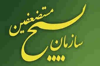 ملت ایران با اراده آهنین خود بر یاوهگوییها خط بطلان کشیدند