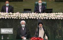 تاکید بر دیپلماسی، بخش مهم سخنان رئیسی در مراسم تحلیف بود