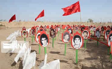 جشنواره فرهنگی، هنری ویژه کنگره سه هزار شهید ایلام برگزار میشود