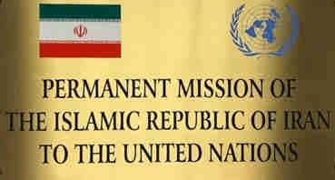 اسرائیل با ایران هراسی نمیتواند مانع توجه به فعالیتهای شرورانه خودشود